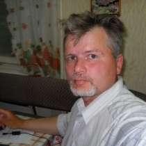 Репетитор по физике и математике ЕГЭ, ОГЭ, к. ф-м н, в Екатеринбурге