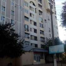 Продам просторную 3-х к. квартиру в Мирзо-Улугбекском районе, в г.Ташкент