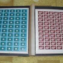 14 листов марок СССР (КЦ около 6 000 рублей), в Красноярске