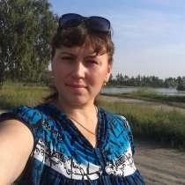 Olga, 38 лет, хочет найти новых друзей, в Ангарске