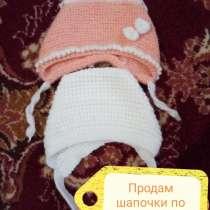 Продам детские вещи, в Омске