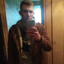 Александр Ларионов, 24 года, хочет пообщаться, в г.Гродно