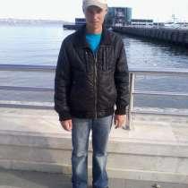 Богдан, 23 года, хочет познакомиться – Богдан, 23 года, хочет познакомиться, в г.Баку