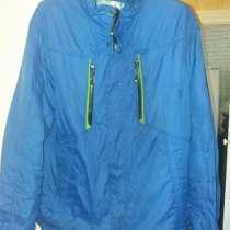 Куртка 54-54, в Тюмени