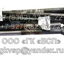 Купить справку 2 ндфл с подтверждением в Казани, в Казани
