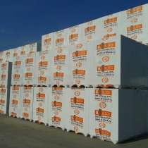 Газобетонные блоки для строительства, в Ступино