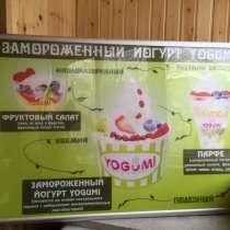 Световая панель FrameLed, в Тюмени