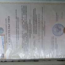 Сборка и ремонт мебели и, в Новокузнецке