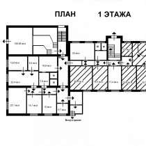 Офисное помещения от Собственника, в Москве