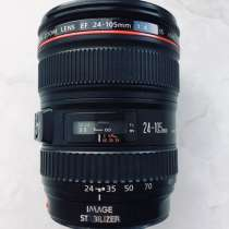 Объектив Canon EF 24-105mm F/4L IS USM, в Москве