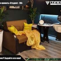 Кресло - кровать «Студент» (любая расцветка), в Владивостоке