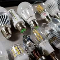 Приму в дар неисправные светодиодные лампы, в Серпухове