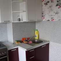 Продам 2 к квартиру с ремонтом на Кирова в Ленинском районе, в г.Донецк