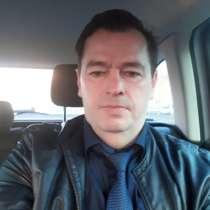 Иван, 52 года, хочет пообщаться, в г.Прага