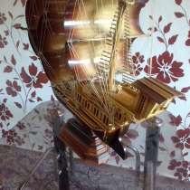 Модель парусника, в Ангарске
