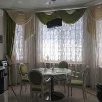 Продам 4-х комнатную квартиру ремонтом и мебелью на Фонтане, в г.Одесса