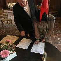 Брак в Дании, помогаем в сложных ситуациях, в г.Берлин