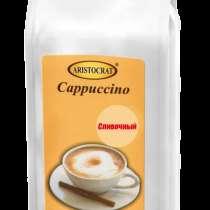 Кофейный напиток Капучино ARISTOCRAT, в Иркутске