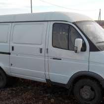 ГАЗ 2705 в аренду, в Красноярске, в Красноярске
