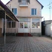 Сдаю 2х этажный дом в центре Т: 0705925822, в г.Бишкек