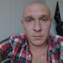 Александр, 37 лет, хочет познакомиться, в г.Минск