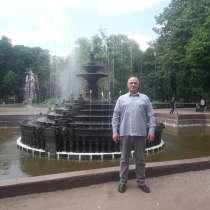Виктор, 49 лет, хочет познакомиться – Ищу спутницу жизни, в г.Кишинёв