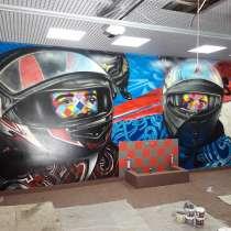 Роспись стен, в Екатеринбурге