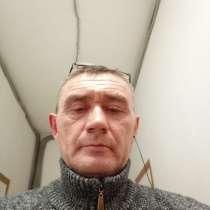 Евгений Чижевский, 46 лет, хочет пообщаться, в Александровске-Сахалинском