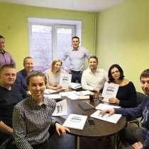 """Агентство недвижимости """"URG"""" открывает набор сотрудников, в Чехове"""
