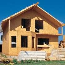 Строительство домов в Пушкино.Местная бригада, в Пушкино