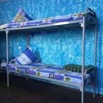 Металлические Кровати для рабочих, в Москве