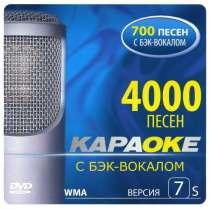 DVD диск, в Санкт-Петербурге