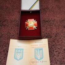Продам орден Богдана Хмельницкого с чистым документом, в г.Харьков