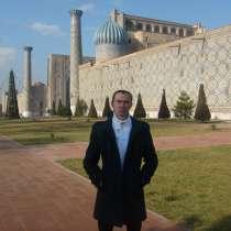 Виталий, 34 года, хочет пообщаться, в г.Самарканд