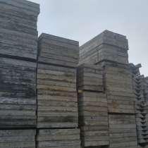 Аренда и продажа опалубки и комплектующих, в Батайске