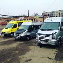 Автобус Гомель-Киев-Одеса-Коблево-Железный порт с Джой Тур, в г.Гомель