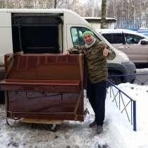 Перевозка пианино. Перевозка рояля. Перевозка мебели, в Санкт-Петербурге