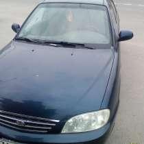 Авто, в Белгороде