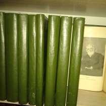 Собрание сочинений Тургенева И. С. в 11 томах,изд.Правда1949, в Таганроге