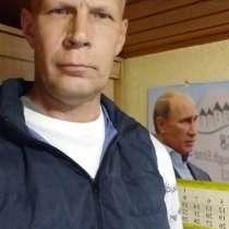 Валерий, 49 лет, хочет познакомиться – Валерий, 49 лет, хочет познакомиться, в Москве