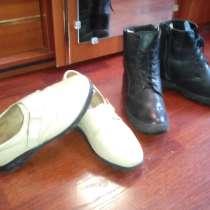 Ортопедическая обувь, в Екатеринбурге