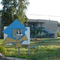 Детский лагерь-кружок на море, в г.Запорожье