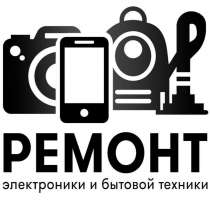 Сервисный Центр на теплом стане, в Москве