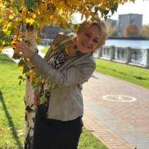 Olga, 50 лет, хочет пообщаться, в г.Гамбург