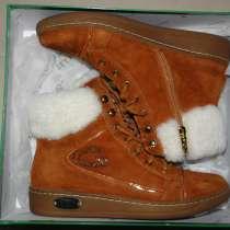 Зимние ботинки р. 38, в г.Запорожье