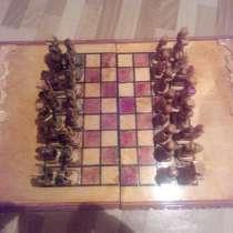 Продам шахматы, в г.Астана