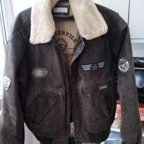 """Куртка """"Pilot"""" из натуральной кожи, в Краснодаре"""