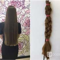 Купим волосы дорого в Невьянске!!!, в Невьянске