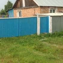 Продам или обмен с доплатой в г. Риддер, в г.Усть-Каменогорск