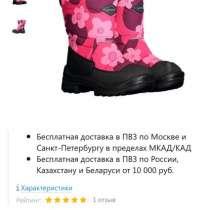 Детская обувь kuoma, в Красноярске